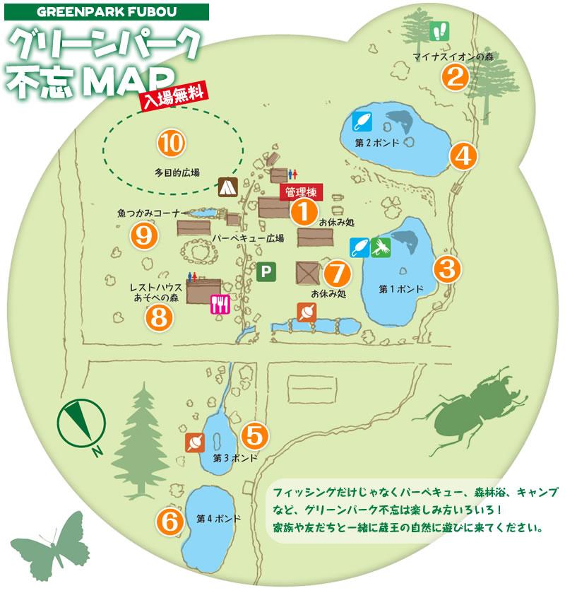 フィッシングだけじゃなくバーベキュー、森林浴、キャンプなど、グリーンパーク不忘は楽しみ方いろいろ!家族や友だちと一緒に蔵王の自然に遊びに来てください。